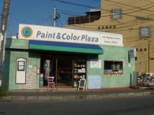 paintingのブログ
